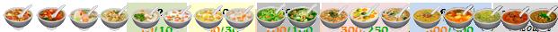 Marais Salant => Sel Sans_473