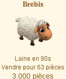 Brebis /Mouton Valentin/Mouton Vert/Mouton d'Halloween/Mouton de Noël/Mouton d'Hiver/Mouton Printanier/Mouton Fêtard/Brebis Rouge => Laine Sans_575