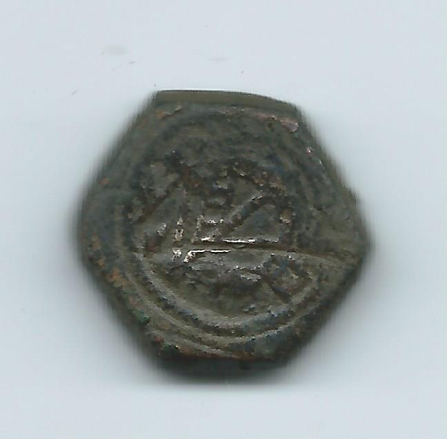 Poids Monétaire pour le noble d or d Édouard III, Edouard IV rois d Angleterre  Poids_16