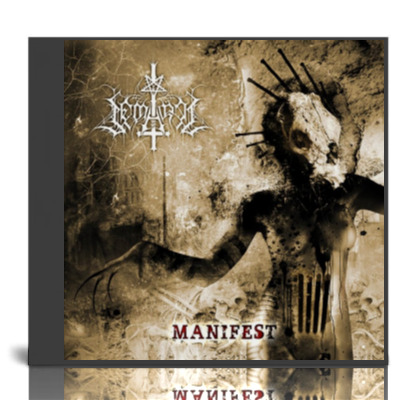 Discografia de Semargl [Mediafire y Mega] Msfher14