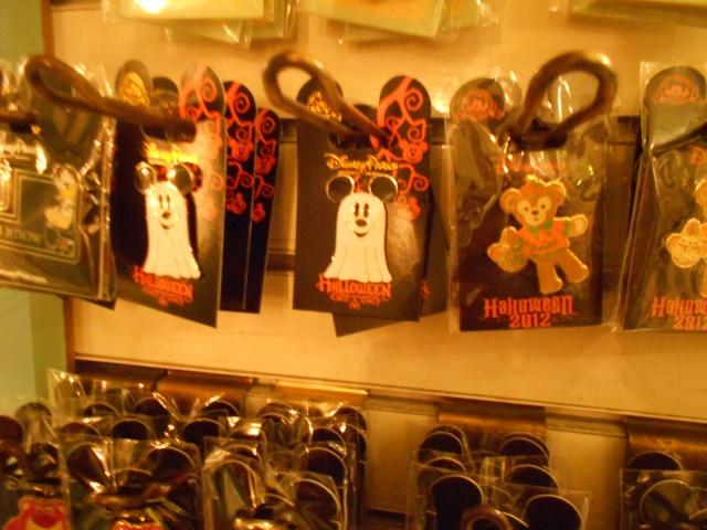 Articles Halloween Dscn0910