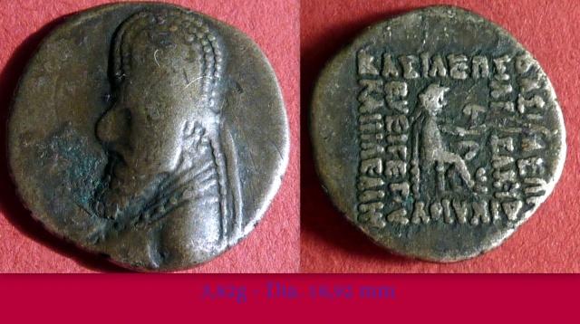 Les petites pièces de rayban35 103_pa37