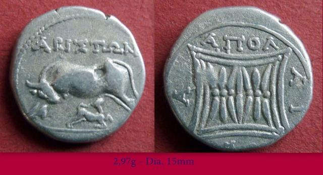 Les petites pièces de Rayban35  Impera11