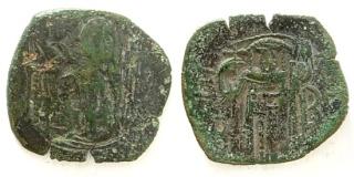 Byzantivm - l'histoire de l'empire byzantin et ses monnaies  - Page 2 Xm7bf410