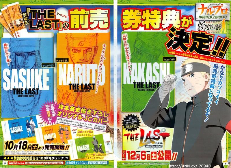 naruto - The Last. Naruto, le film !  ( Shippuden film 7 ) - Page 2 Sasu-k10