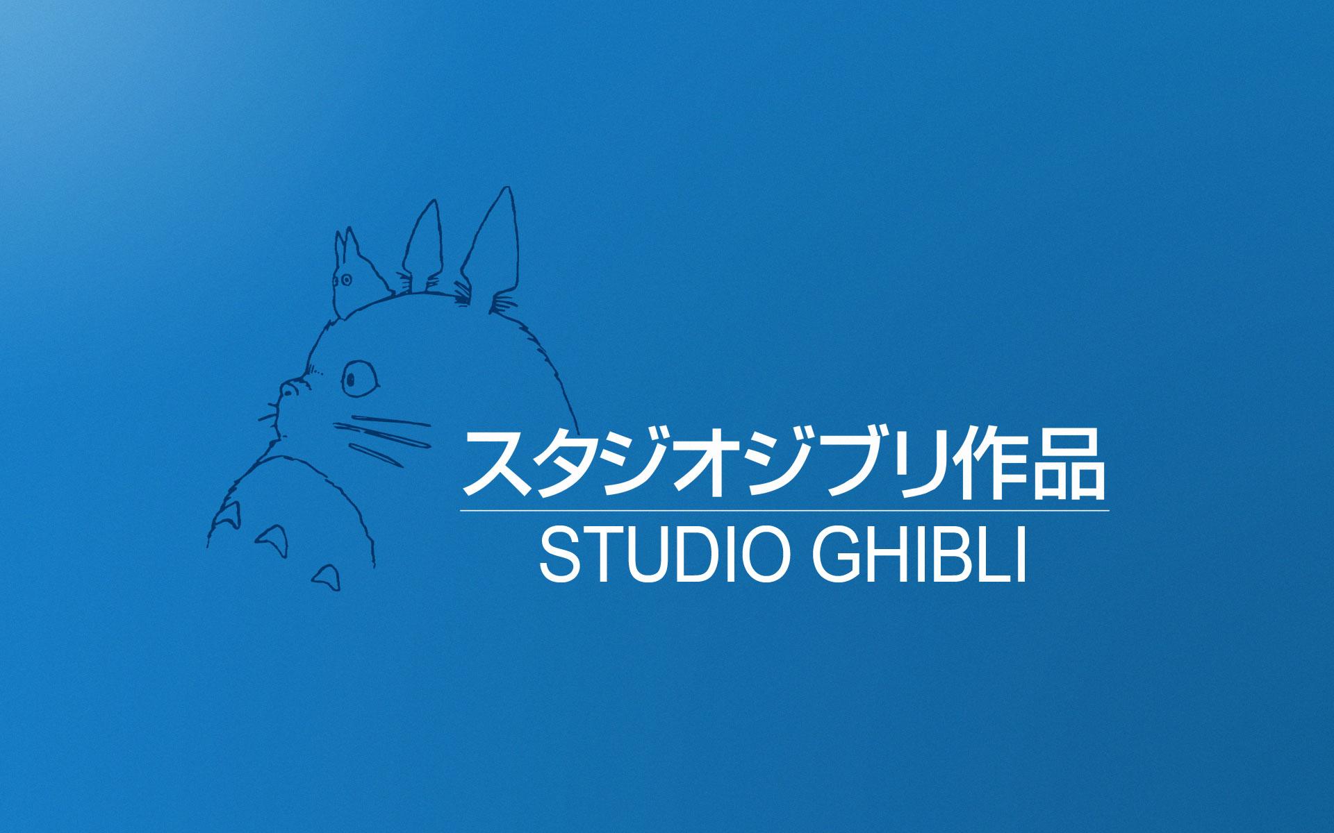 Les studios Ghibli, c'est fini ? Studio10