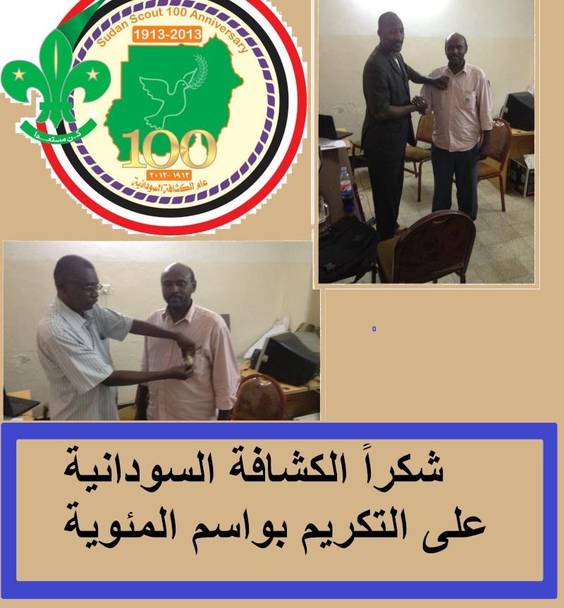 منتدى ابناء قبيلة الحباب بشرق السودان - تاريخ قبيلة الح 54689310