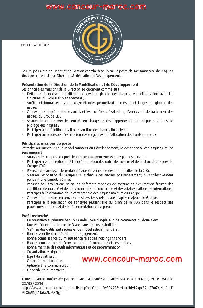 صندوق الإيداع والتدبير : مباراة لتوظيف إطار عالي (1 منصب) آخر أجل لإيداع الترشيحات 22 غشت 2014 Conco119