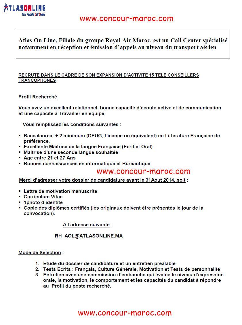 أطلس اون لاين/ الخطوط الملكية المغربية : مباراة لتوظيف مستشار أاهاتف (15 منصب) آخر أجل لإيداع الترشيحات 31 غشت 2014 Conco130