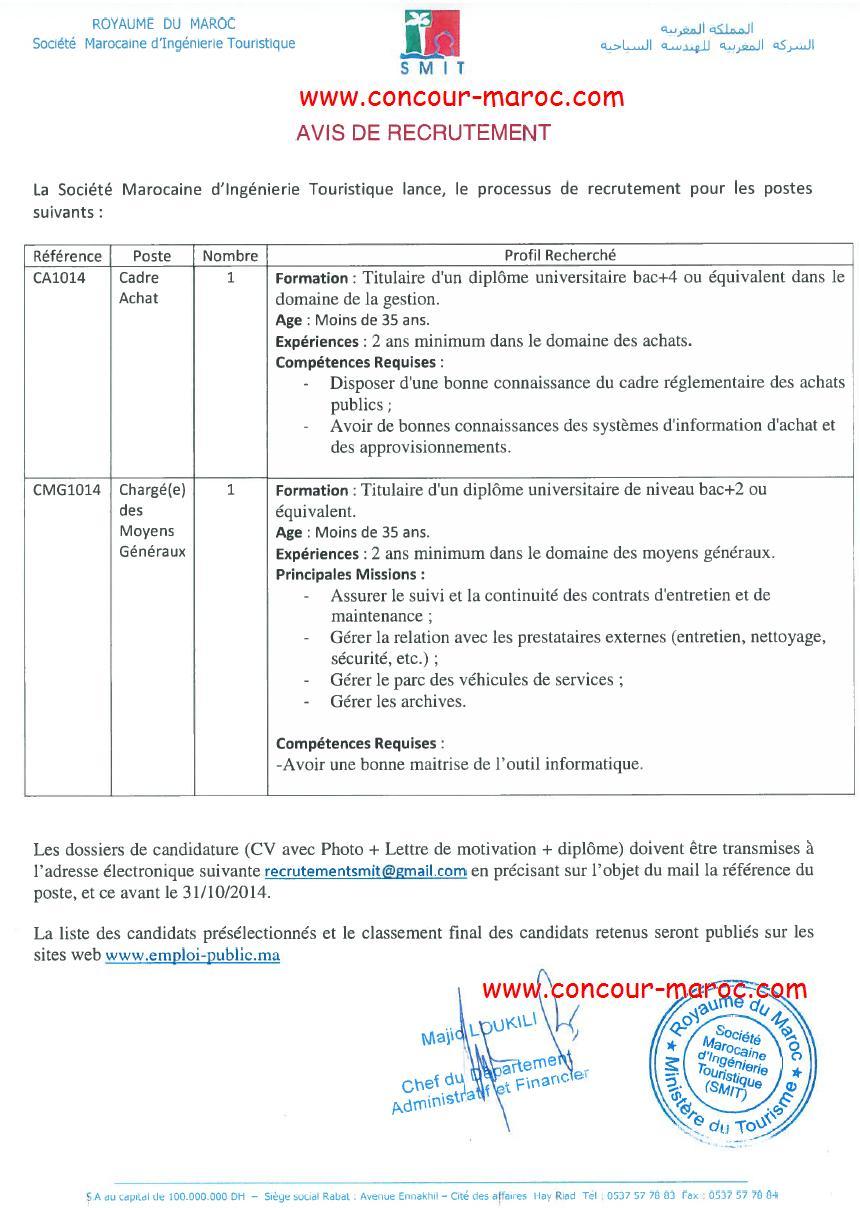 الشركة المغربية للهندسة السياحية : مباراة لتوظيف إطار المشتريات / مكلف الخدمات العامة (2 منصبان) آخر أجل لإيداع الترشيحات 31 اكتوبر 2014 Conco178