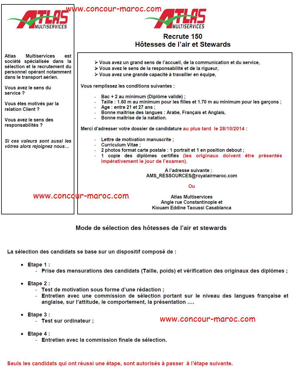أطلس مولتي سيرفيس : مباراة لتوظيف مضيفة / مضيف في مجال الطيران (150 منصب) آخر أجل لإيداع الترشيحات 28 اكتوبر 2014  Conco180