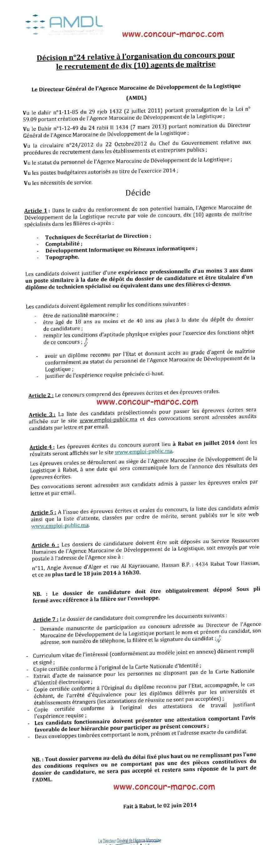 الوكالة المغربية لتنمية الأنشطة اللوجستيكية : مباراة لتوظيف عون تمكين (10 مناصب) و عون تنفيذ (6 مناصب) آخر أجل لإيداع الترشيحات 18 يونيو 2014 Concou62