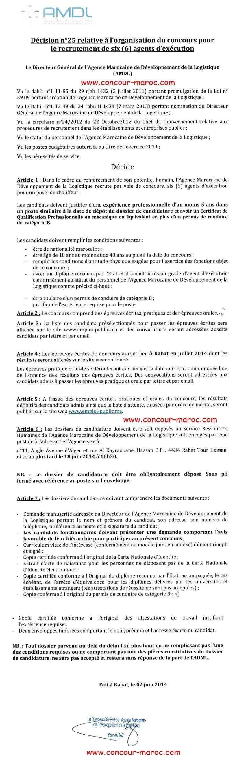 الوكالة المغربية لتنمية الأنشطة اللوجستيكية : مباراة لتوظيف عون تمكين (10 مناصب) و عون تنفيذ (6 مناصب) آخر أجل لإيداع الترشيحات 18 يونيو 2014 Concou63