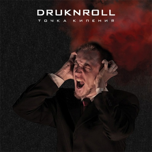 Druknroll - Boiling Point (2014) Album Review 410