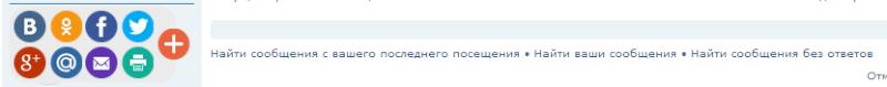 """Тут есть кнопка """"Новые сообщения""""? 6611"""