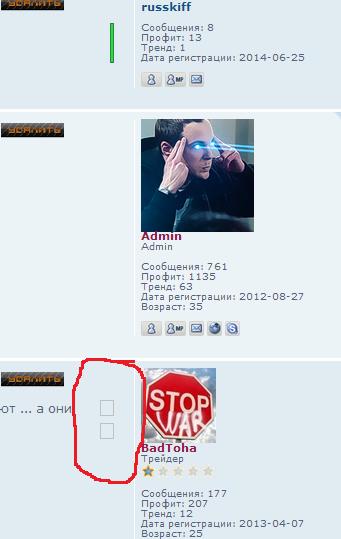 Пропала кнопка 7710