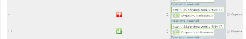 Пропала кнопка Bad_ma11
