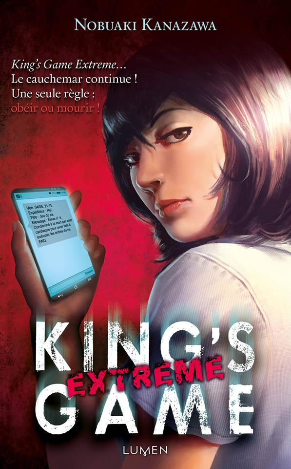 KANAZAWA Nobuaki - King's Game 2 : Extreme King-s10