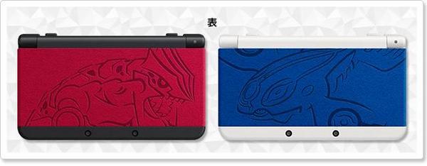 Pokemon Rubi Omega y Zafiro Alfa - Página 4 Bxvqxu10