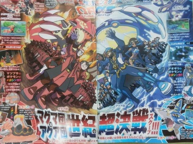 Pokemon Rubi Omega y Zafiro Alfa - Página 5 Coroco12