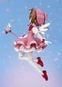 Card Captor Sakura (S.H.Figuarts) 10298916