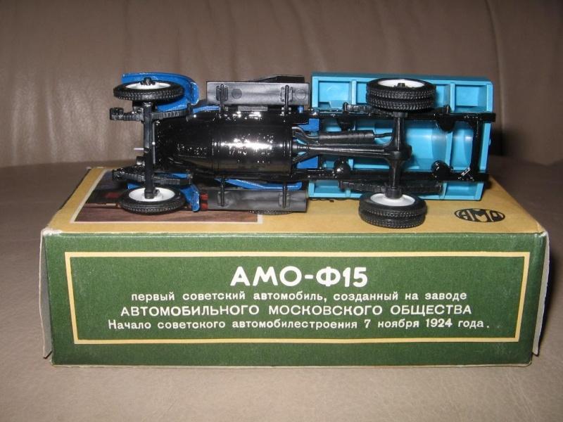 I modellini russi di Исаеff (Vadim) 23916511