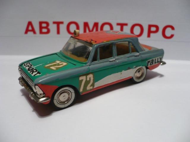 I modellini russi di Исаеff (Vadim) Ddddzd11