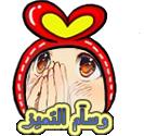 كم شي عن شهر رمضان المبارك 3456710