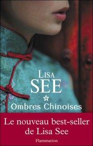 [See, Lisa] Ombres Chinoises See-li10