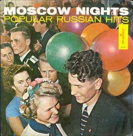 Les pochettes les plus tartes ou moches (hors classique) - Page 2 Russia10