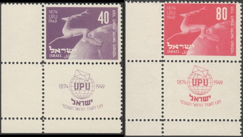 ungarn - 75 Jahre Weltpostverein - Seite 2 Il-28-10