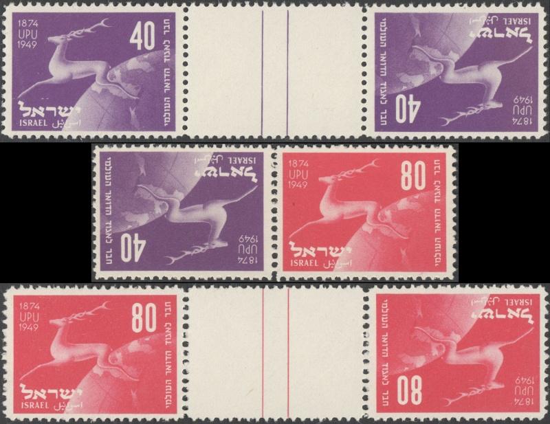 ungarn - 75 Jahre Weltpostverein - Seite 2 Il-28-11