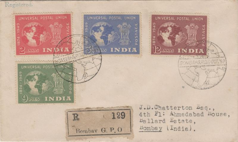 ungarn - 75 Jahre Weltpostverein - Seite 2 Upu-7516