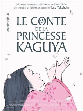 LE CONTE DE LA PRINCESSE KAGUYA Prince10
