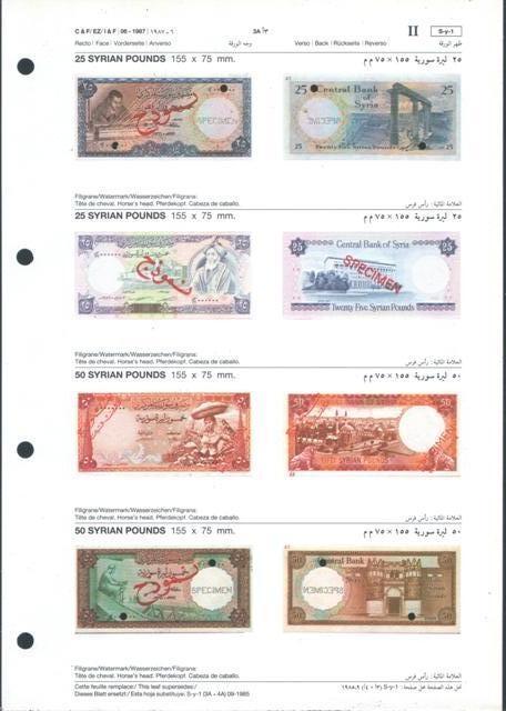 catalogue de billets specimen F1_cat11