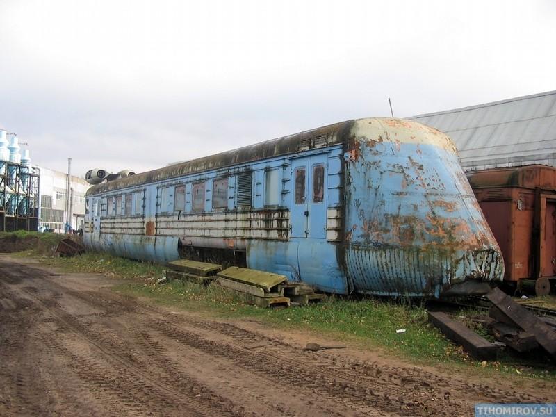 Locomotives et trains vintages 0_847b10