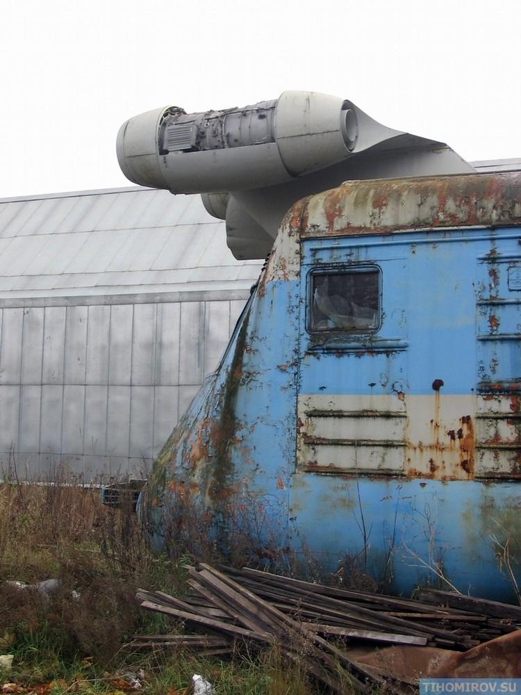 Locomotives et trains vintages 0_847b11