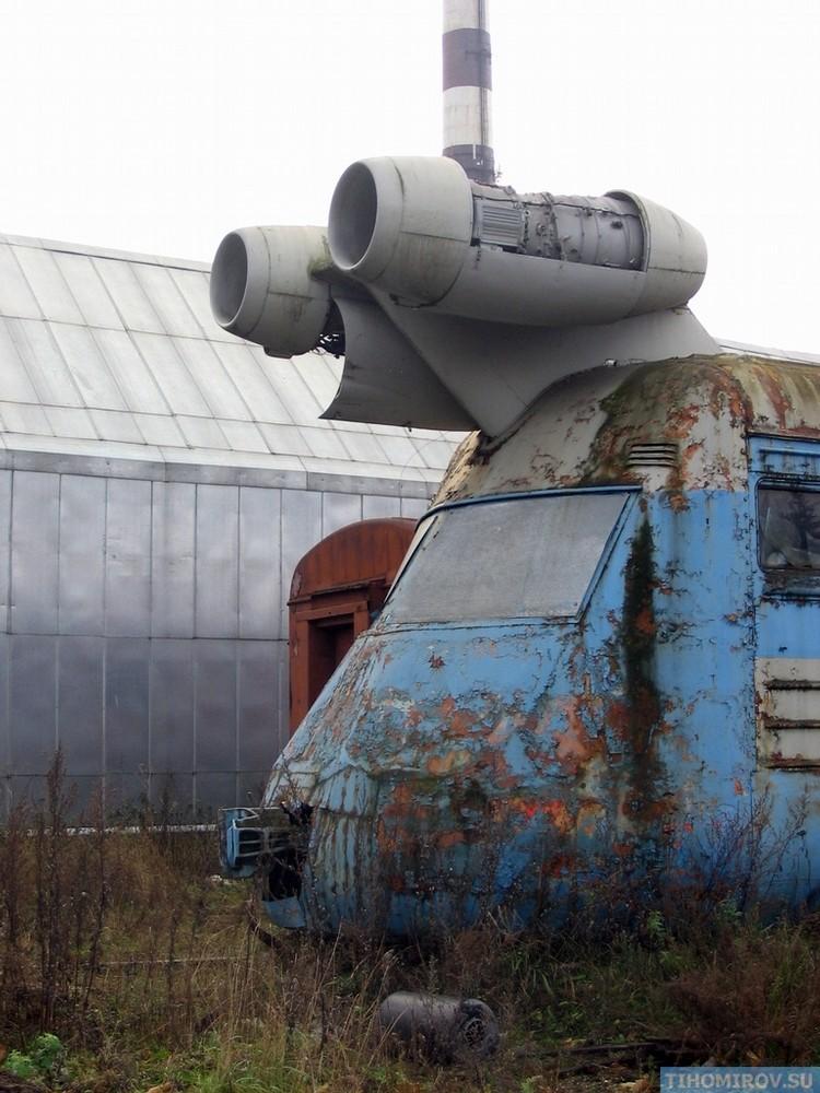 Locomotives et trains vintages 0_847b12
