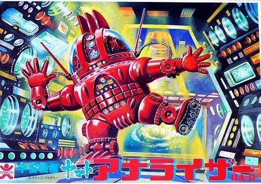 Futuristic & Atomic Robot - Robots futuristes & rétro 10251910