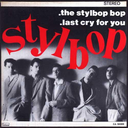 The Stylbop - The stylbop bop  96265310