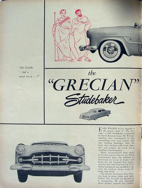 1947 Studebaker - Modern Grecian - Earl Wilson's - George Barris P8060910