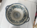 Large pot marked AV - British ?? 2014-027