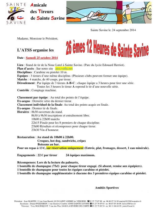 12h de Sainte-Savine 16218810