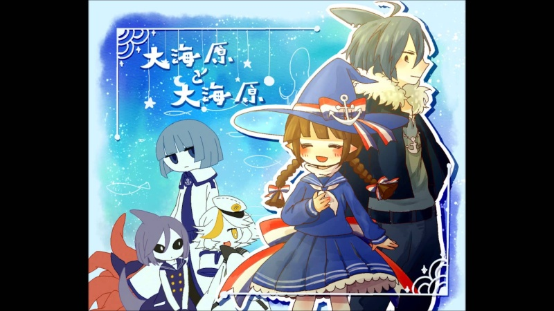 """So yeah I started this game called """"Wadanohara and the great blue sea"""" Maxres10"""