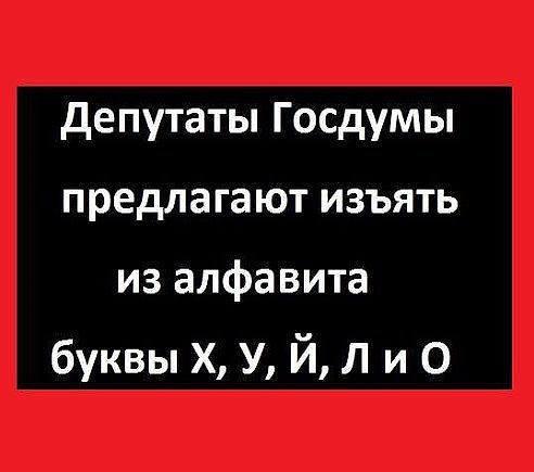 Путинский фэн-клаб - Страница 15 10527510