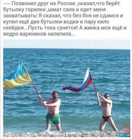 О политике с улыбкой)))) Salo10
