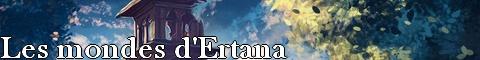 Demandes de Partenariat Ertana10