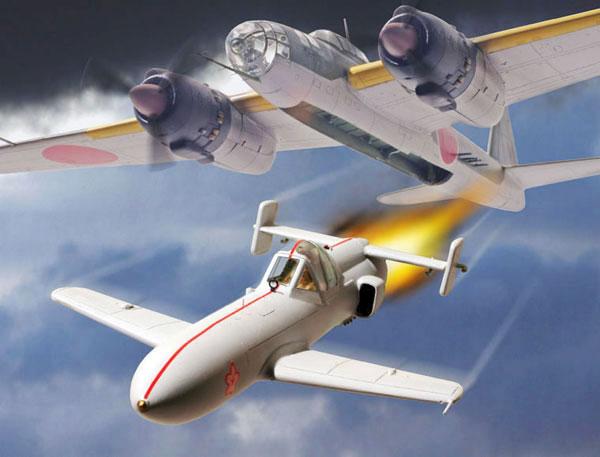 ZOOM SUR LE OHKA (avion suicide) Yokosu10