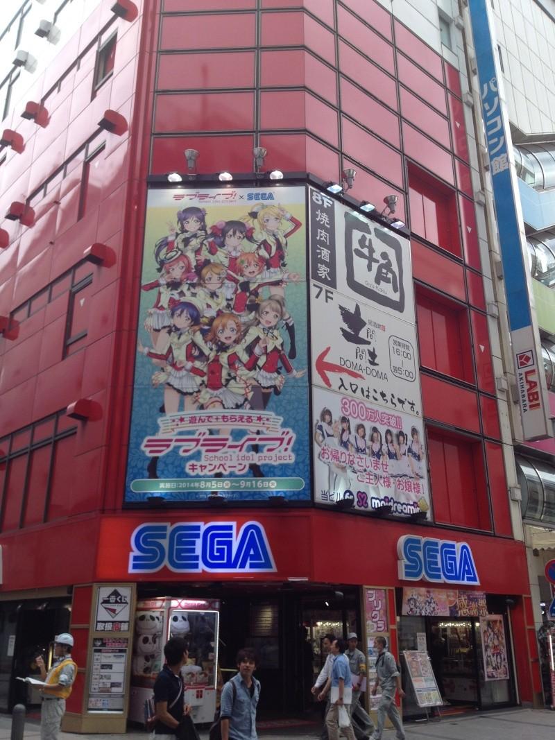 Voyage au JAPON ET achats de jeux AES sur TOKYO - Page 3 Img_3210