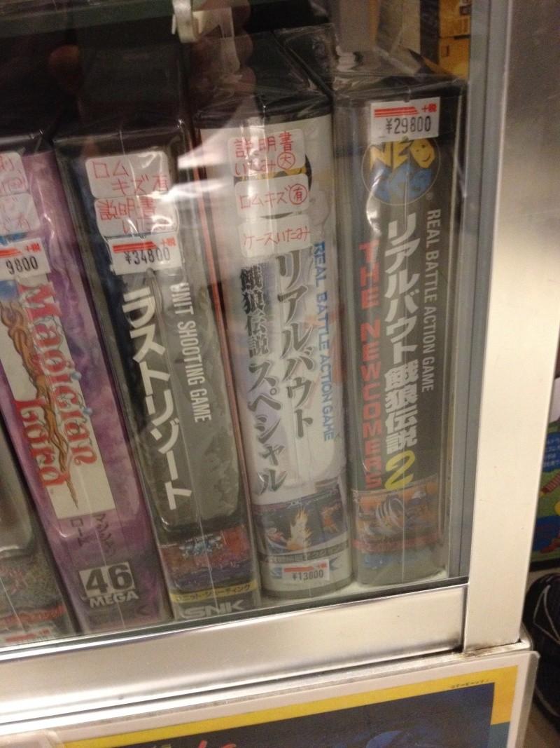 Voyage au JAPON ET achats de jeux AES sur TOKYO - Page 4 Img_3214